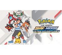 Pokémon the Series: Sun and Moon - Ultra Adventures