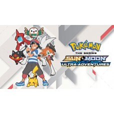Pokémon the Series: Sun and Moon - Ultra Adventures