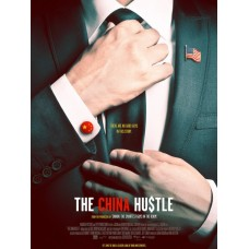 The China Hustle movie online